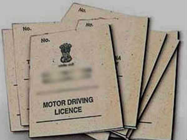Now Apply For Driving Licence Through Mobile Applications