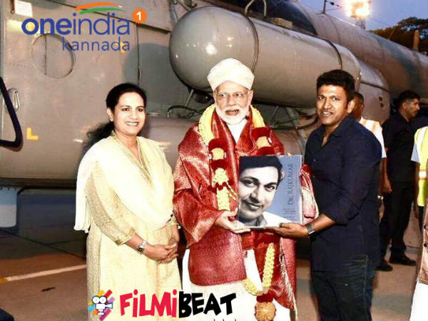Elections 2018 : Actor Puneeth Rajkumar gifts Dr Rajkumar book to PM Modi
