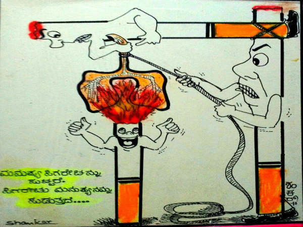 World No Tobacco Day Cartoon From Shankar Cartoonist
