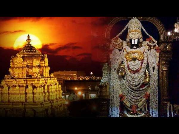 Tirupati Temple Close For Devotees From August 9 To 17th