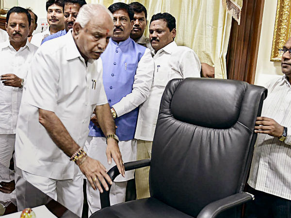 As per Numerology BJP Leader Yeddyurappa sworn in on wrong date