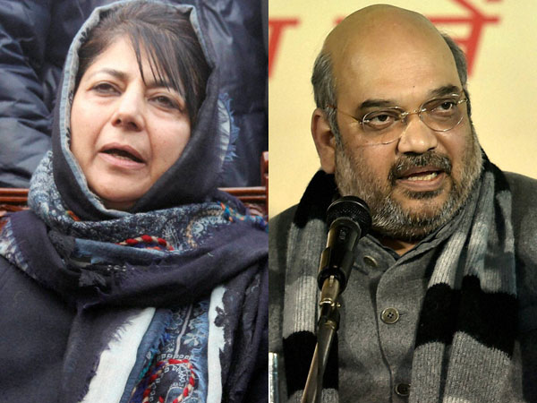 Jammu and Kashmir : BJP and the PDP Timeline of Alliance and Break up