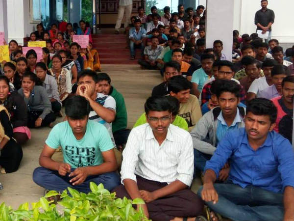 Government Agriculture University Students Protested In Shimoga