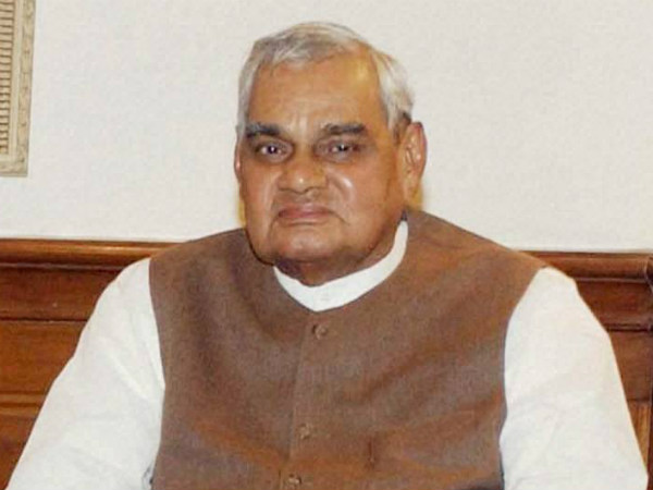 former pm Atal Bihari Vajpayee admitted to hospital