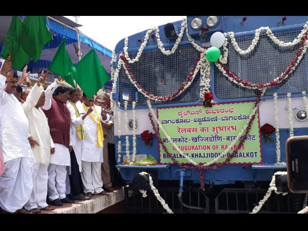 Rail bus service has begun on a new railway line between Bagalkot and Khajjidoni.