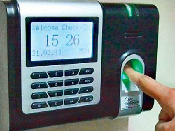 Biometric attendance for govt school teachers