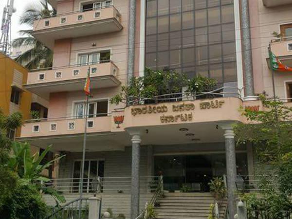 2019ರ ಲೋಕಸಭೆ ಚುನಾವಣೆಗೆ ಕರ್ನಾಟಕ ಬಿಜೆಪಿ ಸಿದ್ಧತೆ