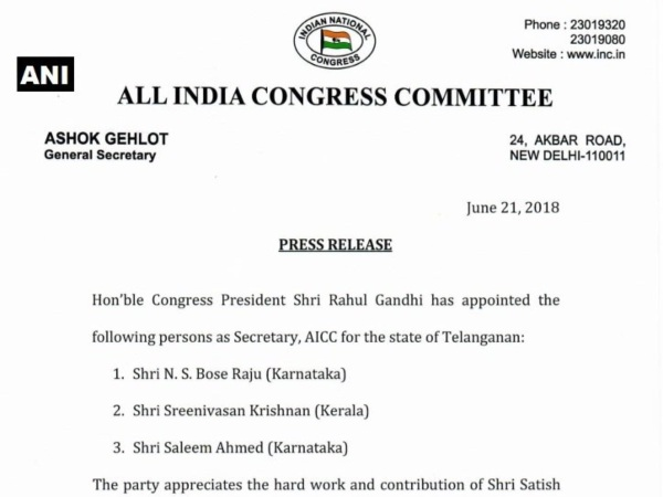 NS Bose Raju, Sreenivasan Krishnan & Saleem Ahmed apoints as secretary of AICC for Telangana
