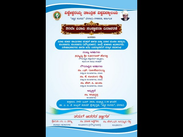 VTU has prepared a 20th foundation day in one and half-crore cost.