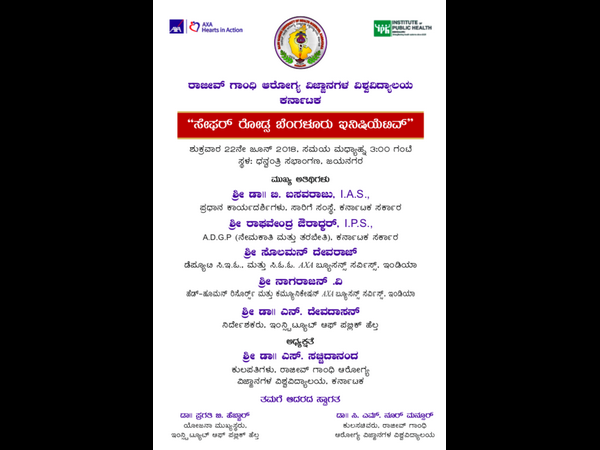 Fatal death in road accident: An awareness program