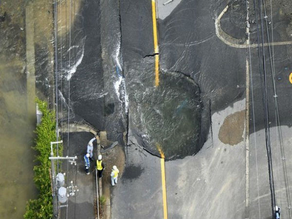 6.1 magnitude earthquake hits Japan, few people died