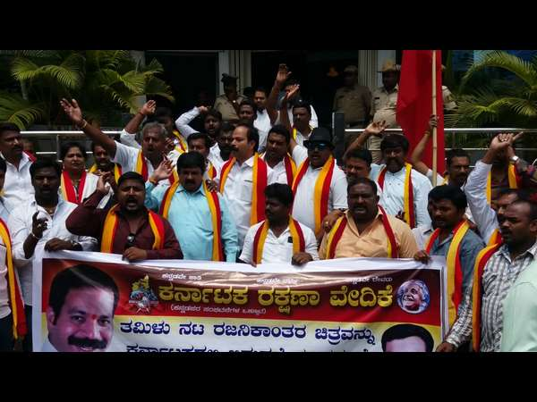 Kannada activists protest against Kaala film release in the state