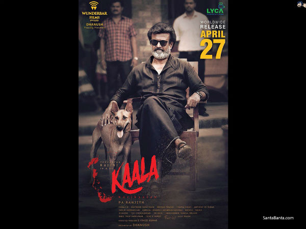 A youth arrested for making live video of kaala movie in facebook