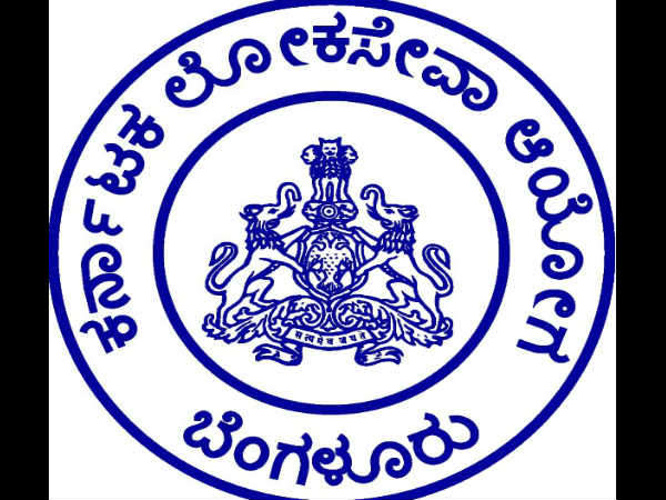 KPSC seeks permission of oral interview for KAS aspirants