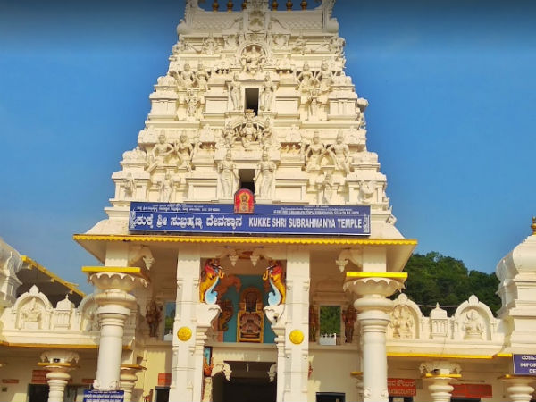 Kukke Subrahmanya temple collected highest hundi amount in Karnataka