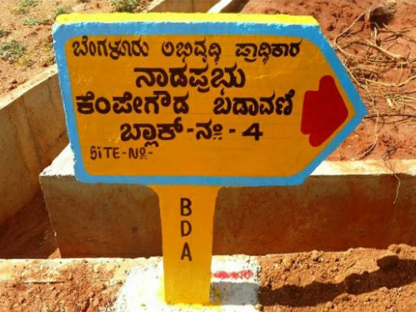 Sites allocation in Kempegowda layout likely after budget session