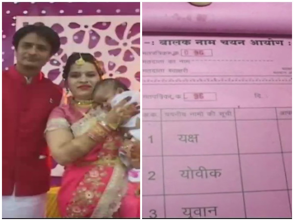 This Maharashtra couple held election to choose babys name
