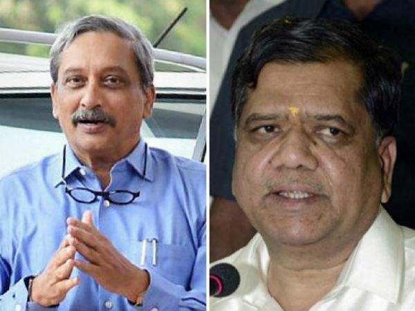 Mahadayi Meeting Manohar Parrikar Calls Jagadish Shettar