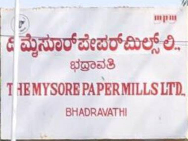 Mysore Paper Mills Bhadravati may restart production