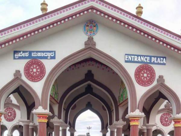 ವಿಜಯಪುರ : ಮೊಘಲ್ ಉದ್ಯಾನ ವೀಕ್ಷಣೆಗೆ ಪ್ರವೇಶ ಶುಲ್ಕ ನಿಗದಿ