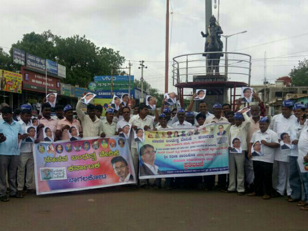 Manava Banduthva vedike protested against coalition government