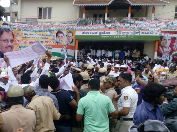 supporters of congress mlas continued protest demanding for ministry