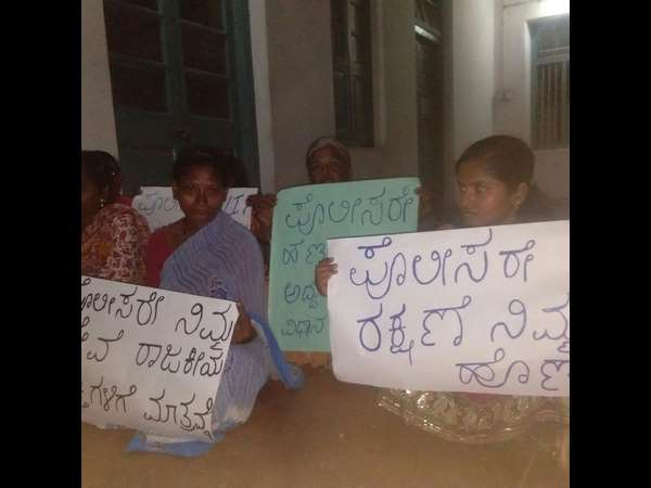 women protest overnight in front of Police DYSP office in Ramanagar