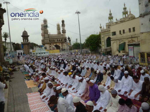 Ramzan will celebrate on Saturday June 16