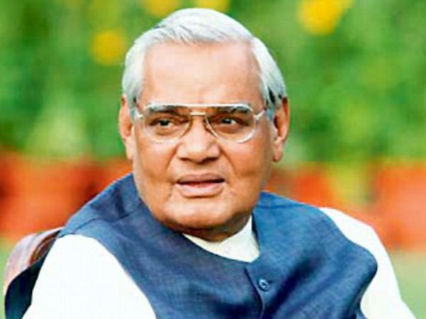 Atal Bihari Vajpayee has been in hospital for 14 days