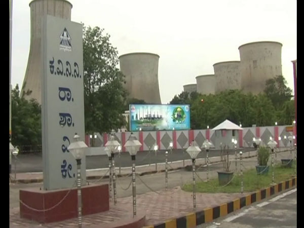 This Time Electricity Demand Is Low In State