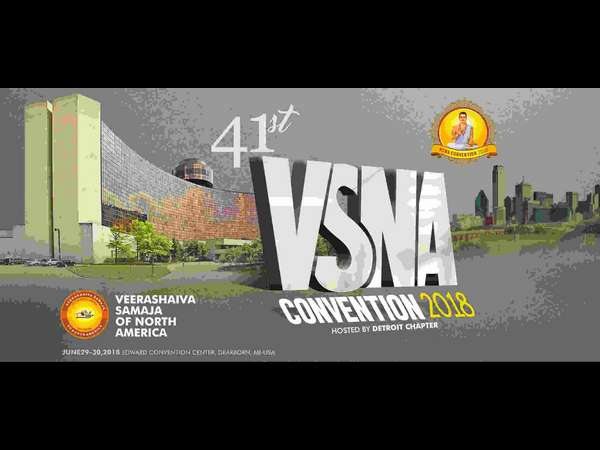 41st VSNA convention in Detroit, USA