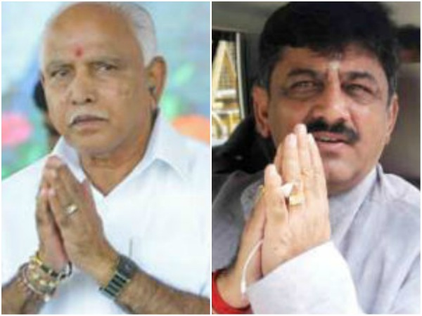 Confidence Information In The Diary Releasing Yeddyurappa Challenge To Dk Shivakumar