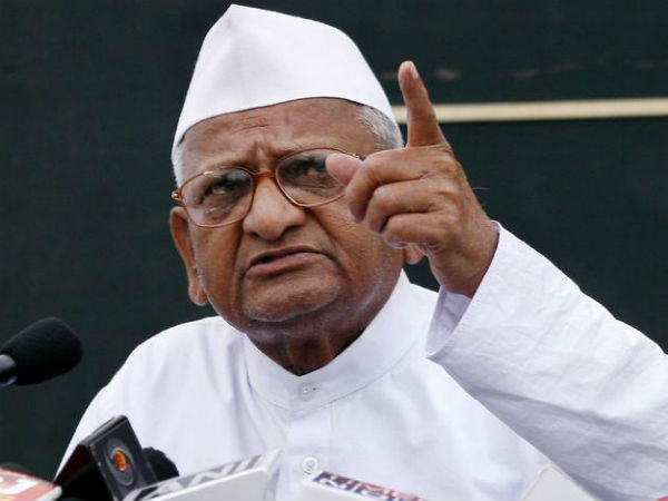 anna hazare hunger strike against nda govt. for lokpal appointment