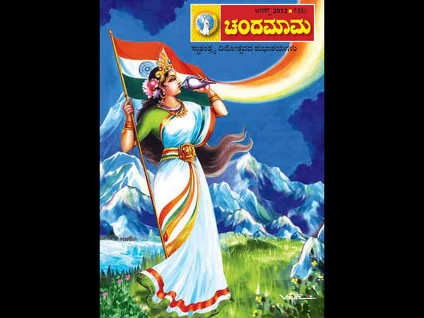 Where all the Kannada comics books have gone?