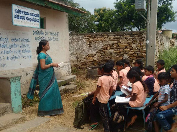 Chamarajanagr Story Of A Government School