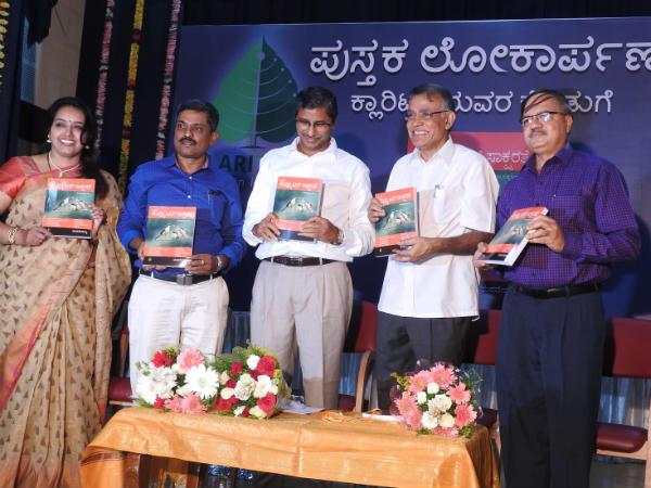 Dr Honne Gowda Releases Vrittipara Computer Saksharathe Book