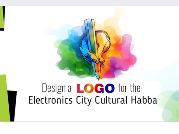 ELCITA Electronic city Habba Design your Habba contest
