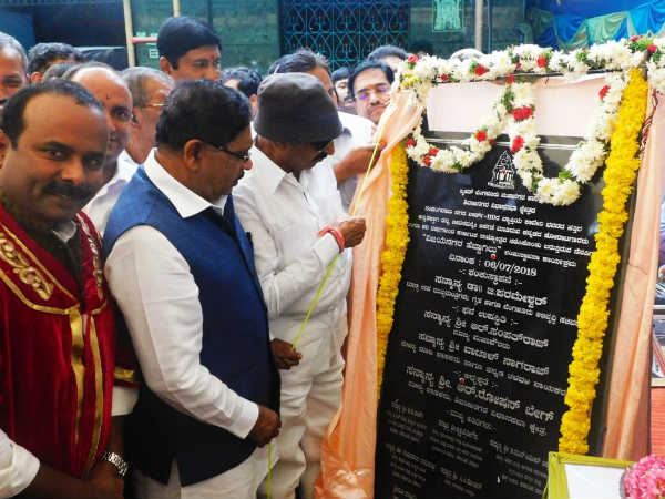 Parameshwara laid foundation stone for Vijayanagarada Hebbagilu