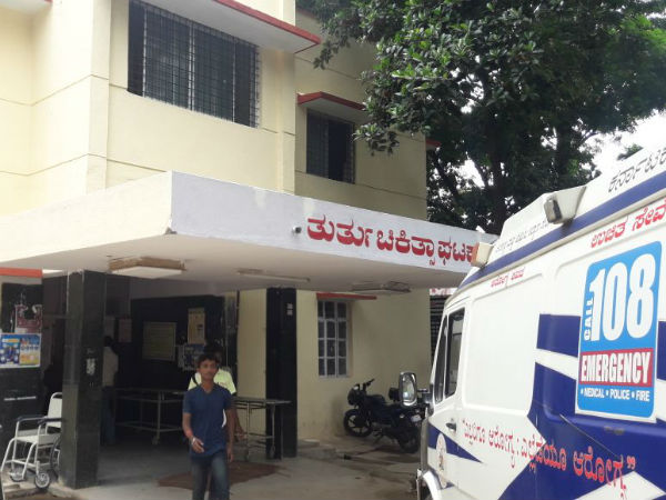 wife raped by a husband friends incident occurred at Valliganahalli village
