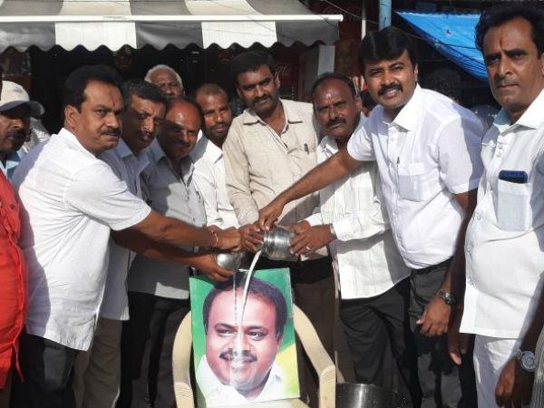 Milk Abhishekam For Hd Kumaraswamy Photo