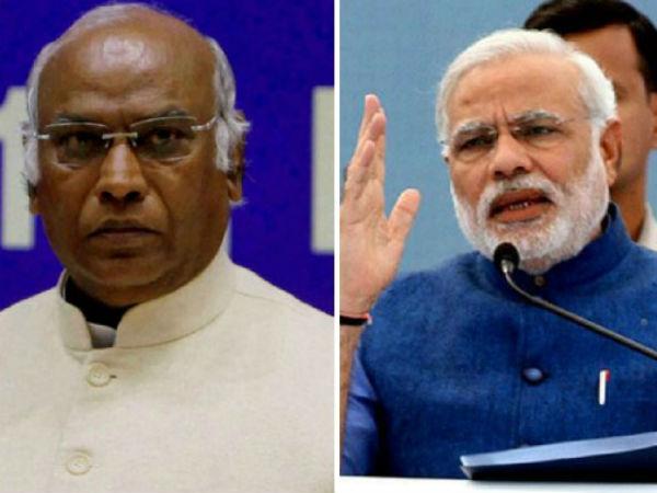 Mallikarjun Kharge S Statement On Prime Minister Narendra Modi