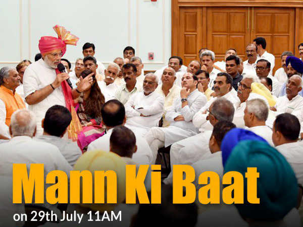 Narendra Modi addresses nation on 46th edition of Mann Ki Baat
