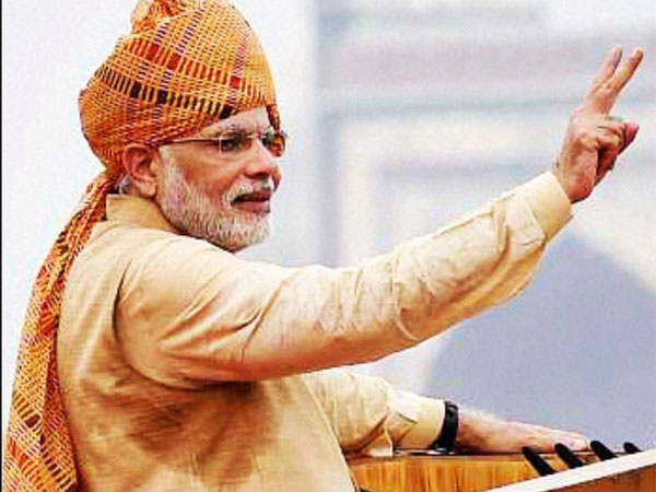Share your inputs for Prime Minister's speech on Independence Day