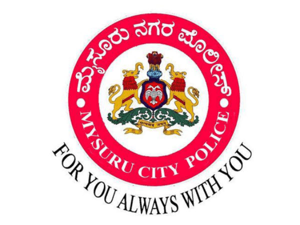 Mysore Police Department has launched new Mobile App