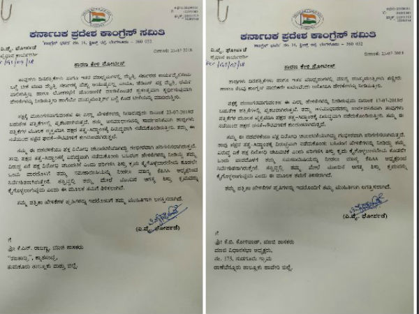 KPCC issue notices for ex MLA koliwad and rajanna
