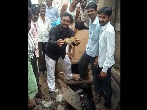 Old 500 and Rs. 1000 notes were found in the drainage at Belgaum