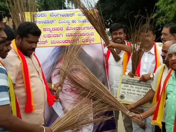 Kasthuri Karnataka Janapara Vedike Protest Against Kiran Mazumdar Shaw