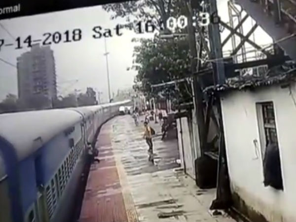 Viral video: Railway police saved a mans life