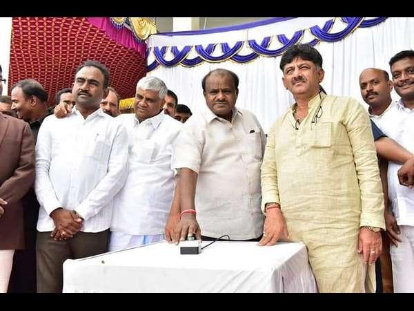 Hd Kumaraswamy Launched Development Works In Ramanagara
