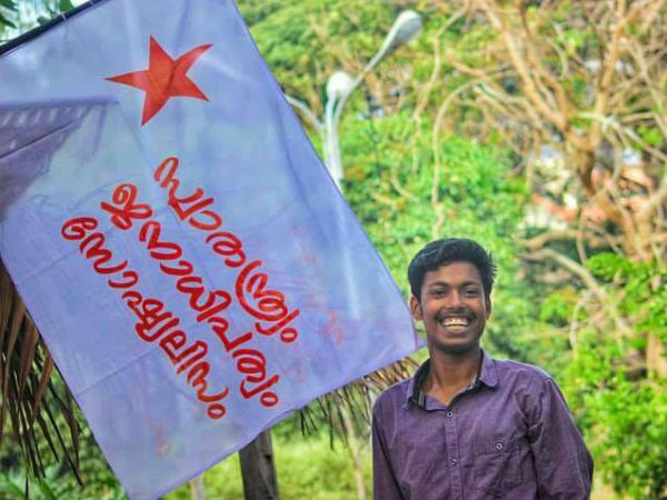 SFI leader stabbed to death on college campus in Kerala